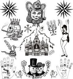 traditional russian tattoos - Buscar con Google