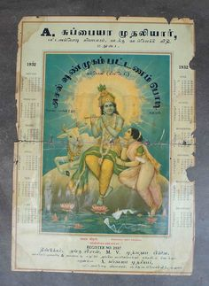 ipiercedmyearsforthis:  A calendar with Krishna all the way back from 1932!