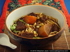 Taiwan- Red Cooked Beef Noodle Soup