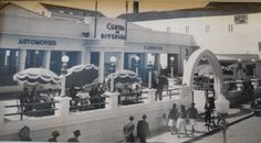 O Palhetas na Foz: Centro de Diversões da Figueira da Foz foi inaugur...