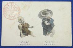 1920's Japanese Postcard Performance of Men with Dwarfism photo vintage antique / vintage antique old art card / Japanese history historic paper material Japan