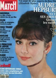 """Paris MATCH, edition of February 1993.The actress Audrey Hepburn photographed by Howell Conant at """"Villa Bethania"""", her charming villa in Bürgenstock (Switzerland), in February 1962.Audrey was wearing:Hair ornament: Givenchy (for the evening, a rhinestone brooch, of his haute couture collection for the Autumn/Winter 1961/62).Notes: Her hairstyle was done by Alexandre de Paris and her makeup by Alberto De Rossi."""