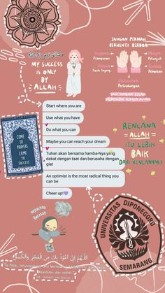 Islamic Love Quotes, Islamic Inspirational Quotes, Muslim Quotes, Reminder Quotes, Self Reminder, Daily Reminder, Study Motivation Quotes, School Motivation, Inspirational Quotes Wallpapers