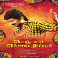 Podhuvaga En Manasu Thangam 2017 Tamil Movie Mp3 Songs Download Masstamilan Isaimini Kuttyweb Movie Songs Mp3 Song Download Tamil Movies
