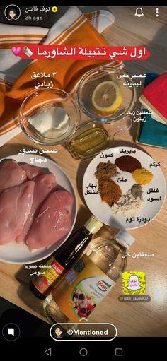 Cookie Recipes, Dessert Recipes, Desserts, Cooking Cream, Cooking Cake, Food Snapchat, Arabic Food, Food Menu, Diy Food