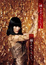 モデル橋本愛さんが登場するルミネ2013年秋の広告「Personal Touch」の舞台裏に迫ります!今回のトレンドテーマ、「パーソナルタッチ」とは、その人らしさをぞんぶんに生かしたスタイルを楽しもうという提案。