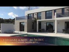 Новая недвижимость в Испании, виллы с домотикой Умный дом и бассейном в ...
