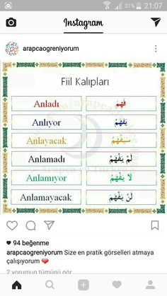 Learn Turkish Language, Learning, Instagram, Turkish Language, Arabesque, Teaching, Studying