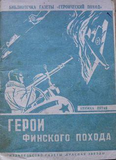 Talvisodan julkaisuja, lehdistöselostuksia ja -uutisia 1939-1940