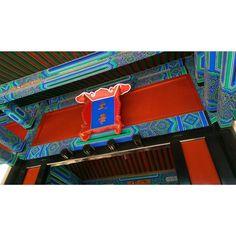 As long as there is a destination I would never get tired of my entire journey   #artofvisuals #journey #instatravel #instapic #instafollow #instagram #instalike #instasize #wanderlust #travel #travelaroundtheworld #travelgram #tourist #beijing #university #last #century #architecture #art #patterns #colourful #vsco #vscocam #北京 #中國 #f4f #potd by zhannery