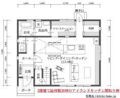 アイランドキッチン間取り30坪実例2階建て Engineering Notes, Floor Plans, How To Plan, House, Home, Homes, Floor Plan Drawing, Houses, House Floor Plans