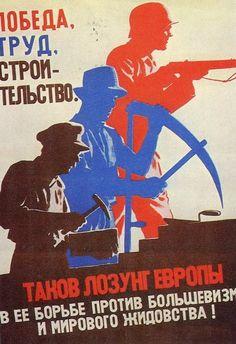 USSR (German occupation), 1941-1944