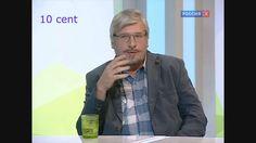 Сергей Савельев  Лженаука и образование