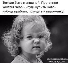 Soooooo cute, I like her mad face lol! Childrens photography with expressions photography Precious Children, Beautiful Children, Beautiful Babies, Cute Kids, Cute Babies, Foto Face, Expressions Photography, Face Expressions, Funny Faces