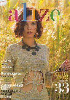 Журнал Alize весна-лето 2014