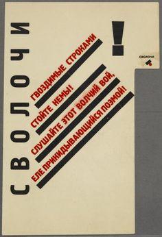 Mayakovsky, DLIA GOLOSA, 1923. Designed by El Lissitzky
