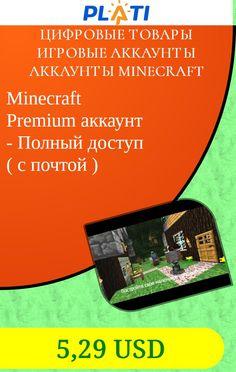 Minecraft Premium аккаунт - Полный доступ ( с почтой ) Цифровые товары Игровые аккаунты Аккаунты Minecraft