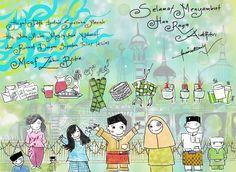 RestNrilekS - Handmade Rattan Crafts: Selamat Hari Raya AidilFitri. Terlalu Awal? Wordless Wednesday