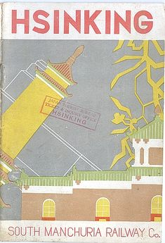 Travel Brochure: Hsinking, South Manchuria Railway, 1935, Cover