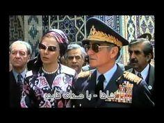 Shaha - Hayedeh - ترانه شاها با صدای هایده - YouTube
