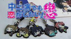Chuunibyou Demo Koi Ga Shitai Phone Straps: http://youtu.be/JadUdz_EntE