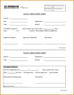 sick leave form template