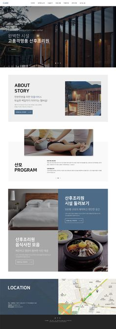 Travel Website Design, Interior Design Website, Web Design, Homepage Design, Web Layout, Layout Design, Ui Web, Web Inspiration, Design Development