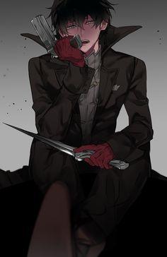 Akira Kurusu