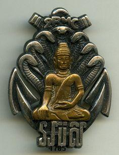 Badge of Battalion RMC (Regiment Mixte du Camboge) ~ Vietnam War