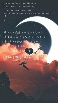 RADWIMPS 05410-(ん)