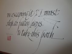 Georgia Angelopoulos. Exercise with haiku (Sumi ink)
