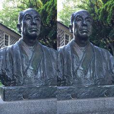 Yukichi Fukuzawa Statue - 3D Stereoscopic Photography.