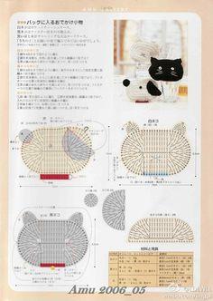 Crochet cat and dog chart pattern