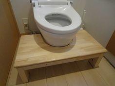 トイレの踏み台の作り方