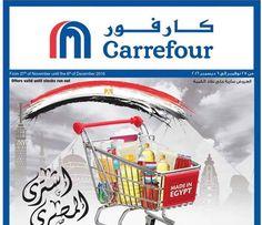 عروض كارفور مصر 27/11/2016 حتى 6/12/2016 اشترى المصرى - https://www.3orod.today/egypt-offers/offers-carrefour-egypt/%d8%b9%d8%b1%d9%88%d8%b6-%d9%83%d8%a7%d8%b1%d9%81%d9%88%d8%b1-%d9%85%d8%b5%d8%b1-27112016-%d8%ad%d8%aa%d9%89-6122016-%d8%a7%d8%b4%d8%aa%d8%b1%d9%89-%d8%a7%d9%84%d9%85%d8%b5%d8%b1%d9%89.html