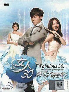 FABULOUS 30, LOVE IN THE HOUSE OF DANCING WATER / 女人30情定水舞間代  DVD Starring: Li Wei Wei, Danson Tang, Albee Huang, Hong Xiao Ling, Darren Qiu, Chang Han