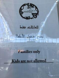 Ersatz Expat: Settling In To Expat Life In Saudi - Things Are Di...