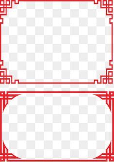 Page Borders Design, Border Design, Chinese Painting, Chinese Art, Powerpoint Background Templates, Infographic Powerpoint, Banner Background Images, Christmas Stencils, Tibetan Art