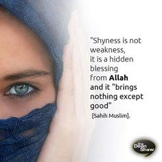 Prophet Muhammad quote on Shyness
