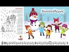 Winter Songs, Family Guy, Youtube, Dolls, Children, Crafts, Fictional Characters, Theater, Craft Ideas