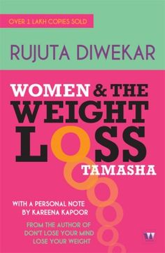 Women and the weight loss tamasha buy ebooks  on http://www.bookchums.com/paid-ebooks/women-and-the-weight-loss-tamasha/9380658338/MTI0NjA5.html