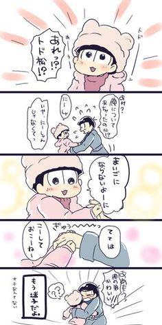 「【おそ松さん】年の差パロまとめ」/「さくらめい」の漫画 [pixiv]