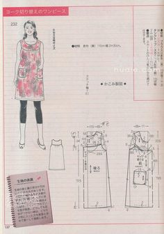 Japanese book and handicrafts - Lady Boutique Japanese Sewing Patterns, Dress Sewing Patterns, Clothing Patterns, Make Your Own Clothes, Diy Clothes, Fashion Sewing, Diy Fashion, Fashion Boots, Japanese Books