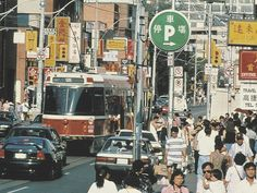 vintage photography chinatown | 10 Great Toronto Shopping Spots