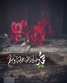Duaa Islam, Islam Hadith, Allah Islam, Islam Muslim, Islam Quran, Alhamdulillah, Quran Quotes Love, Islamic Love Quotes, Religious Quotes