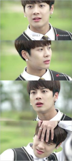 got7 dream knight jackson - Google Search