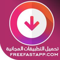 تحميل تطبيق Fastsave For Instagram Apk تنزيل الصور والفيديو انيستاجرام Android Apps App Instagram