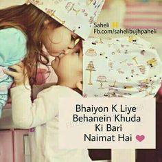 64 Best #Bh@i bhen# images in 2019 | Daughters, Sister