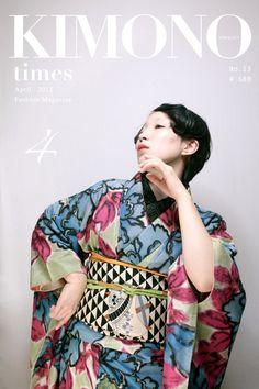 山形きもの時間 April 2012[ No.13] / Yamagata Kimono Times, April 2012 no13