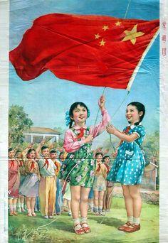 Chinese poster (propaganda) - Love the motherland (ai zu guo)